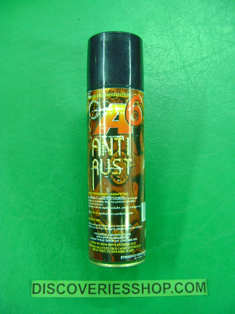 ANTIRUST SPRAY A6